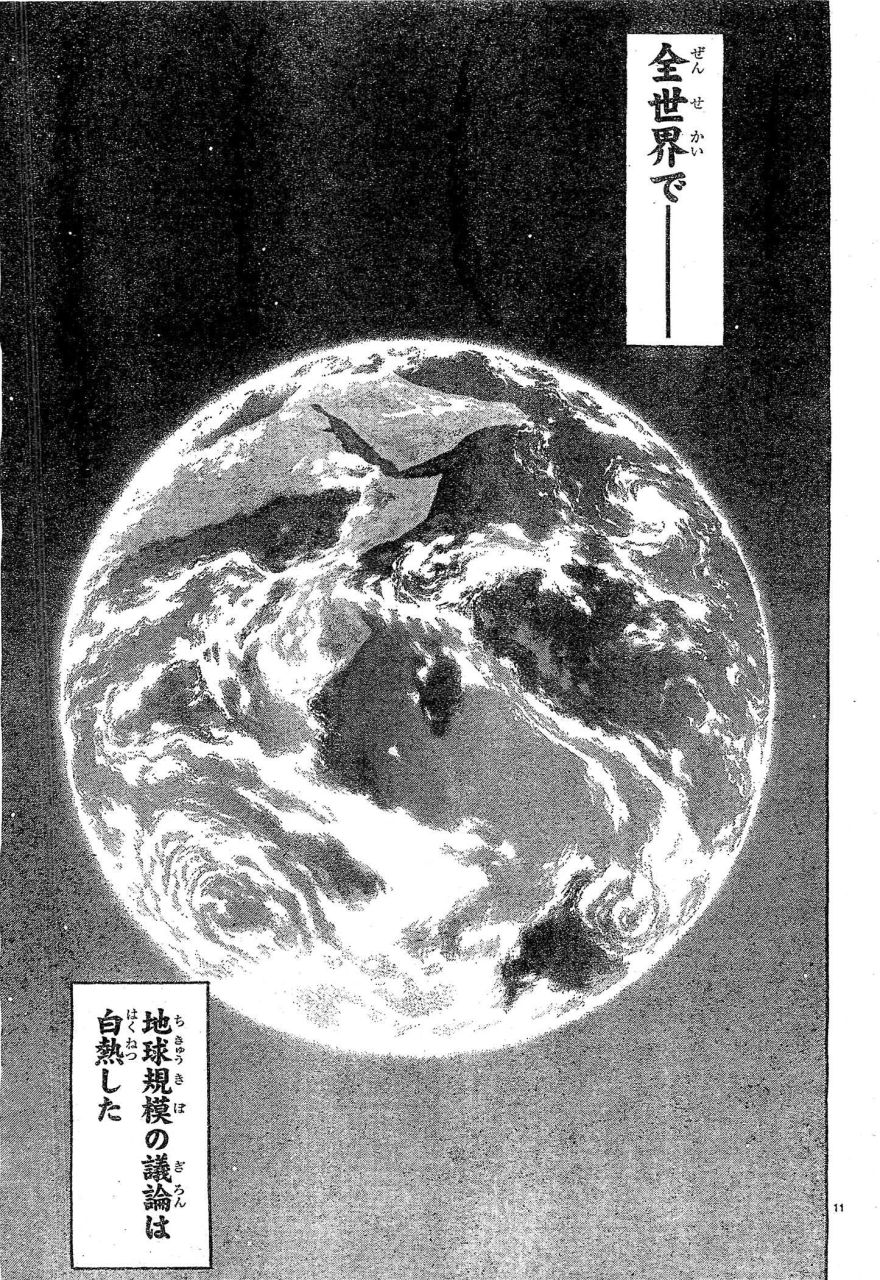 烈海王の画像 p1_18