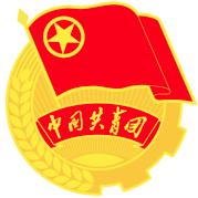 中央委员会