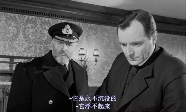 船长听了设计师关于船受损分析的结论后,一开始仍坚持泰坦尼克号是不图片