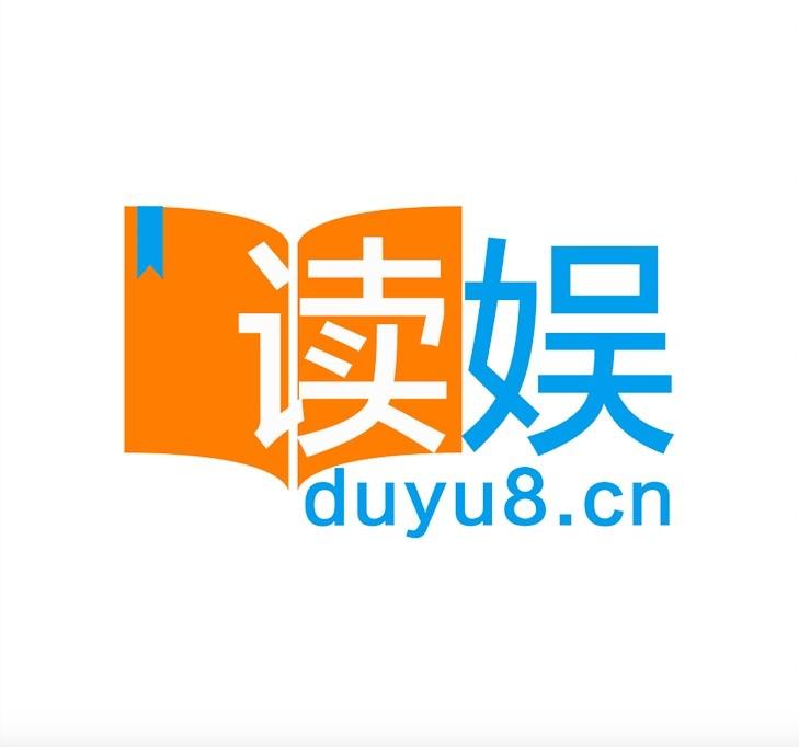 娱�Y��\�N�_泛娱乐商业新媒体读娱