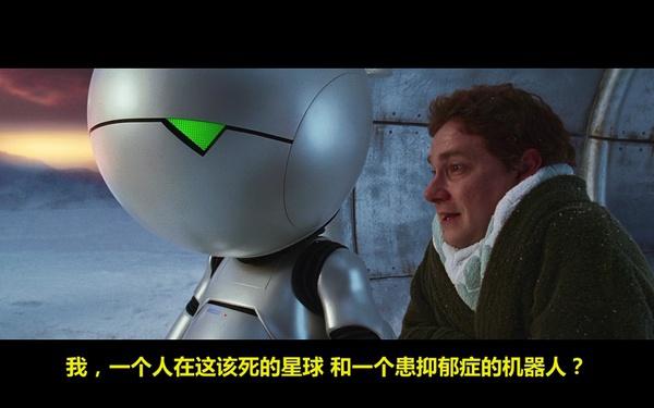 电影《银河系漫游指南》里机器人马文的形象设定是怎么产生的?