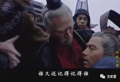 西汉皇帝个个有男宠,连汉高祖刘邦也不例外