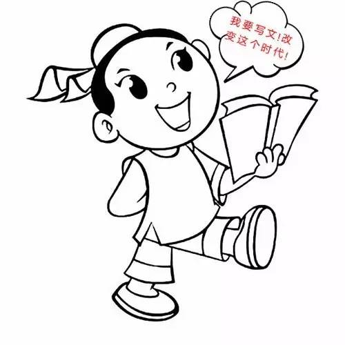 小孩读书卡通简笔画