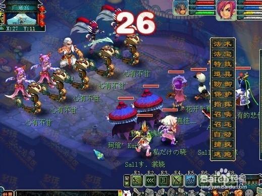 梦幻西游2013最新跑商攻略图片