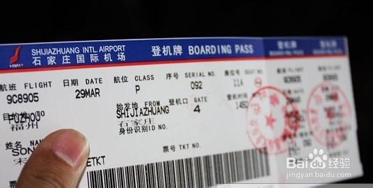 童机票票标准_如何购买超低折扣的儿童机票