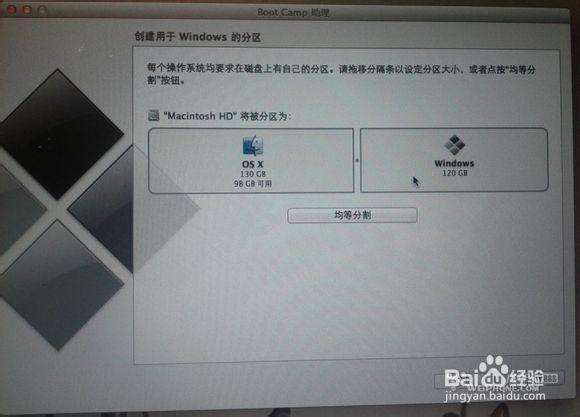 WIN10下制作Mac安装U盘