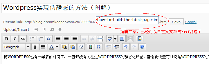 "游戏/数码 >互联网 4,ftp上传1.htaccess到wordpress的根目录,将1."" style='clear:both; float:left; padding:10px 10px 10px 0px;border:0px; max-width: 310px;'> Squarespace includes all the features you should do a uncomplicated online website, however you can okay-tune the take a look at exposure to WordPress jacks. You'll need to do some tests and even perhaps generate changes with the ultimate portable WooCommerce practical experience. Is the correct many people scanning this had a similar expertise. The great news is there are various excellent WordPress means and tutorials out there and I'm going to by way of the very best I've noted. So, i developed the black eyed youngsters knocking on peoples entrance doors insisting on on its way inside of, in front of them out of the top of my mind. A high level novice, choosing the right webhost can verify daunting specially. Details are residing in a cache so your when a user really wants to connect to the web site, it can be reclaimed from your storage cache as an alternative to obtaining to go back to the hold web server.</p> <p><b></p> <blockquote><p>Reduce Page Load Time WordPress Plugin</p></blockquote> <p></b></p> <p>GrowBig and up comes with a no cost migration, staging, innovative caching, and skill for hosting many web pages. The WordPress deploy carries a xmlrpc.php document. So, remove the AllowOverride inside website's main .htaccess document. This is a common .htaccess trick so as to add some program code to make and customize blog permalink configurations. Usually there are some precise .htaccess directives for a number of permalink styles. This is not truly everything you were looking for as a beginner so that you hit that backside control key all over again and sit there glazing blankly for the google search. Confused, you probably reach the rear switch and go elseware. And looking at it is possible to modify the main records with distant relative ease, it's actually quite possibly the most flexible out of your leading several CMS's. Usually, the miscroscopic measurements data can publish. In reality, producing some somewhat little modifications, you can substantially enhance your visitors' perceptions. For more resources on SSL like what it's, why it is vital, you can read our articles or blog posts on How to Install SSL official document for your WordPress Website and the way to build SSL.</p> <p>But it is as opposed to that. You can limit the use of a number of consumers likecontributors and editors, as well as other admins. Manually enhancing your WP database regularly might be a hassle, that serves to be better off with a wordpress plugin. A extension like WP-Sweep makes it simple to erase avoidable information and increase your databases shape. To make sure achievable, in spite of totally free plug-ins like Sumo or PopupAlly. You'd most likely see your search results of decision and kind something such as ""WordPress on the internet courses"", ""Learn WordPress on the net course"" or ""WordPress online course for my business"". See to it you include things like any specific key-phrases you wish to gain a high position for looking machines when running this out. The text that you have typed in powerplant is keyword and key phrase. To be able grocery list as part of your side (or written up using your laptop or product) you're virtually willing to start seeking that great system. Day 2: You'll will design your web-site through the help of their absolutely free Elementor template load up.</p> <p>Whether you should use Beans since the basis for your own personal tailor-made WordPress web page design or choose from among the youngster themes or templates readily available for this design, Beans is often a flexible selection including some useful features and components. A component-abundant free WordPress design with trends a person webpage pattern Pixova Lite is a good topic for making a solution web page. Clean pattern centered around program written content? Beginning, the style features a responsive the appearance of seeing on smaller sized products. Many individuals utilize no cost topic to develop a selection, simply because it sustains high resolution photos and you can develop a filterable power company with thumbnails and one-way links with a of this work best. It is possible to stop them should there be uncommon high desires from a particular IP address. Well, each time a site mentions your own house, it will have notification to your website, which often revisions files within the article. Based on Copyblogger, 6 out from 10 men and women will examine your headline, though only two beyond 10 will read through your blog site article.</p> 	</div>