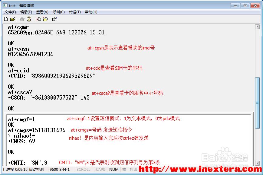 http://upload.ccidnet.com/2017/1214/1513218714562.jpg_注:如果at ccid没有返回串码号是不读卡
