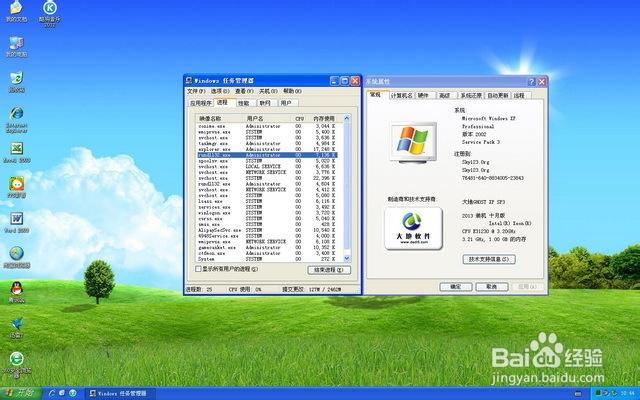 windows xp系统下载u盘版(u盘安装系统方法)
