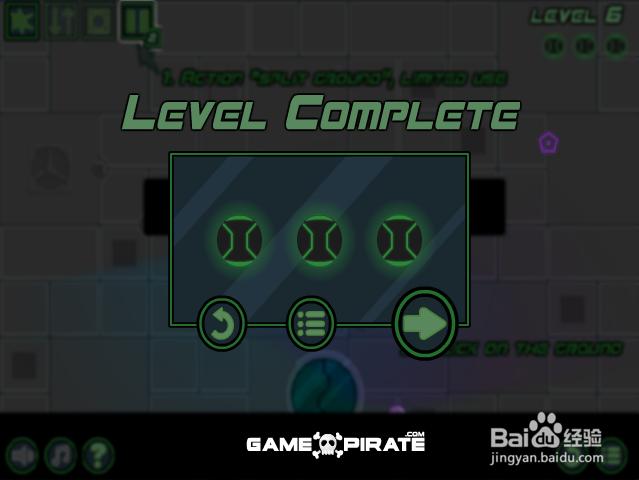 4399小游戏小球绿色仓鼠游戏攻略秘籍:[6]6关液体通关攻略图片