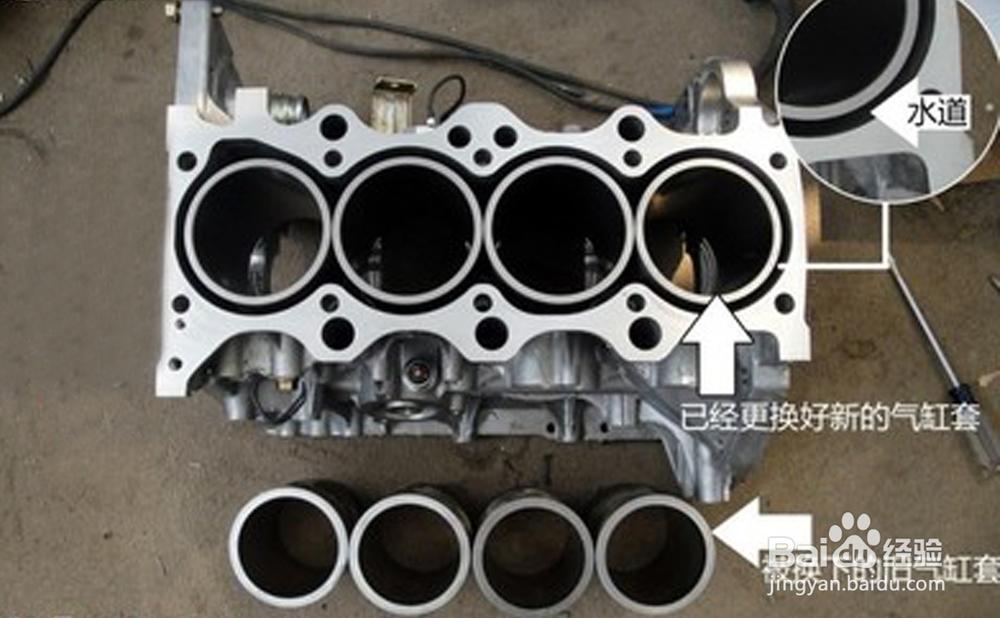 例如:缸套上端面凸出量过大,安装气缸盖后将缸套压得变形;缸套阻水圈图片