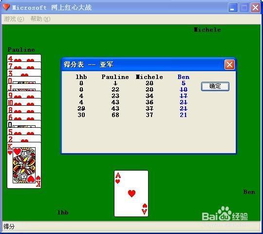 windows系统游戏