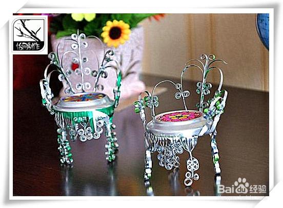 变废为宝系列:[1]如何用易拉罐制作精美椅子图片