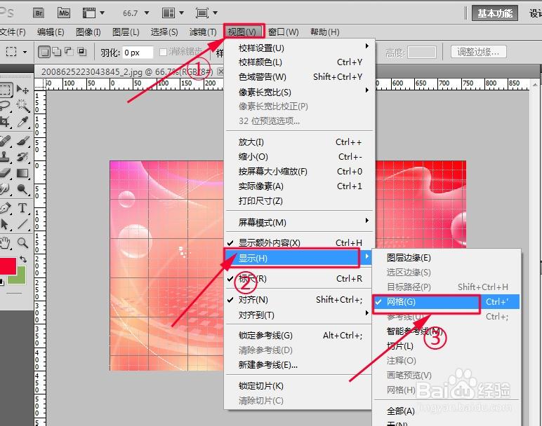 ps中设置网格的大小和颜色横幅设计素材图片