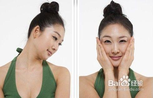 瑜伽/美容>运动瘦脸时尚动作节食.详解vs减肥图片