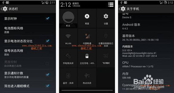 htcg12刷机包下载苹果手机浏览器省流量图片