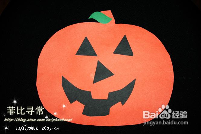 幼儿园秋天主题的手工作品(组图)  刚好是万圣节,剪贴画,南瓜.图片