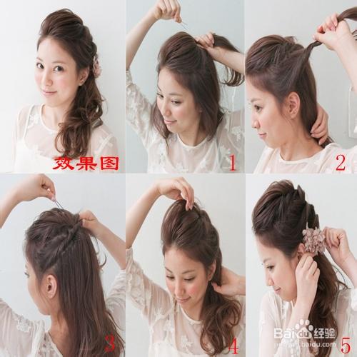 长头发简单扎法图解图片