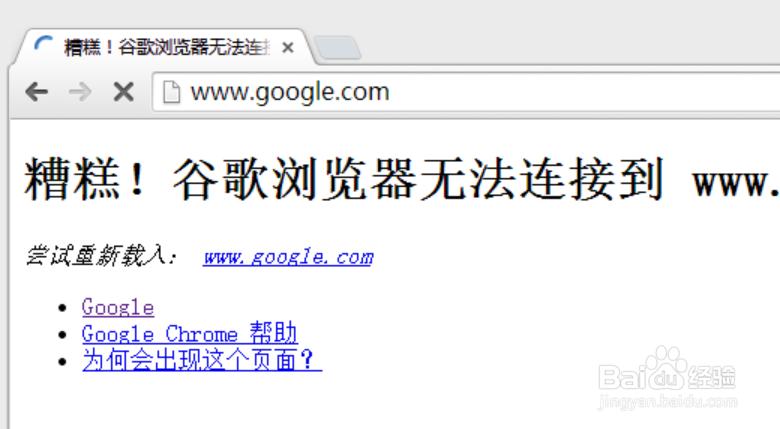 www.google.com_打开http://www.google.com是下面这个吊样子