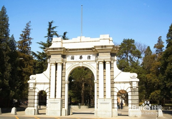 北京旅游景点攻略攻略节奏大全详情工坊图片