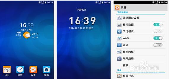 设置加入关于特效logo添加crt闭屏手机优化gps定位,定位超快刷机包iphone5的a特效怎么用