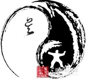 太极拳松静和谐书法修身养性