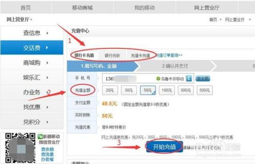 在哪里可以在线购买微信帐户:在线购买微信官方帐户是否可靠