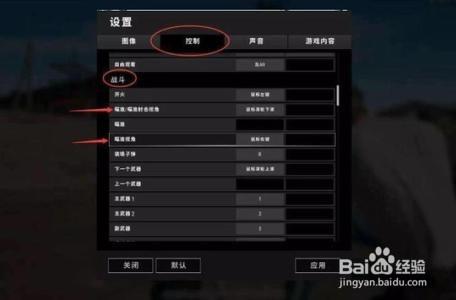 2、 PlayerUnknown's Battlegrounds 稳定辅助:是否容易找到 PlayerUnknown's Battlegrounds 的免费辅助工具?