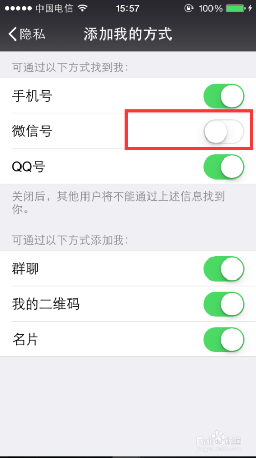 在哪里可以购买微信ID:在哪里可以购买微信订阅帐户