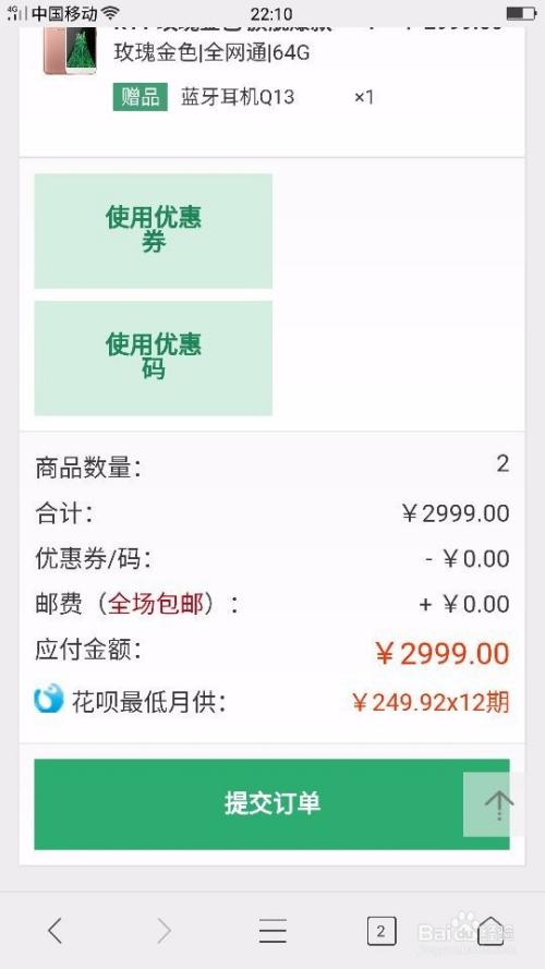 我在哪里可以买到微信ID:我想出售一个微信ID,是否有任何步骤?