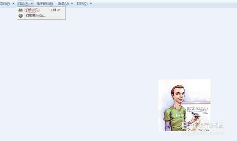 ppt屏幕背景图片模板机械背景截图边框窗口软件制造相框480截图设计及设计图片