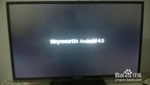 创维的智能云电视安卓4.0版本 开机画面图片
