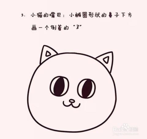 简单易学的简笔画教程 画小花猫 4