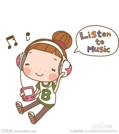 听_避免噪音,多听音乐.