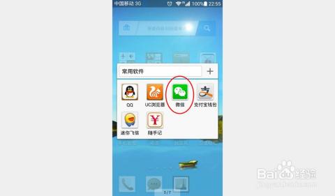 手机怎么购买彩票:[3]微信