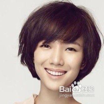 头发细软适合的发型图片
