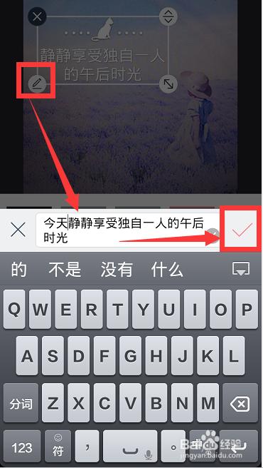 手机怎么给图片加上文字,手机怎么p图?