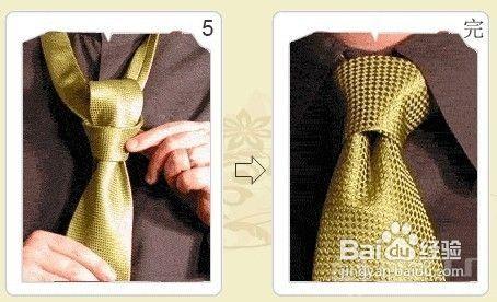 领带活结打法固)_塞到活结里,调整好位置和松紧,这样一个简单的肯特节领带打法都完成了