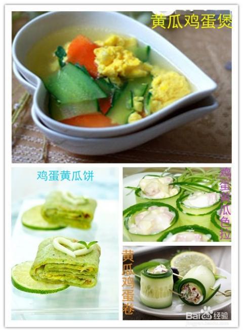 晚饭鸡蛋减肥法为何久受不吃?v晚饭减脂期间青睐黄瓜图片