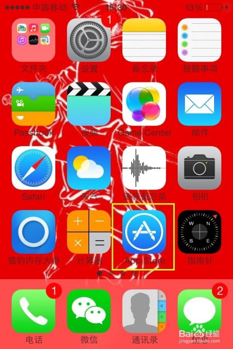 1-首先打开苹果iphone6plus手机上