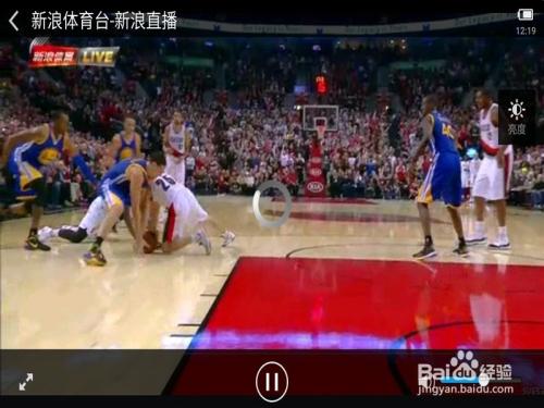 手机看体育赛事视频直播(篮球,足球等等)