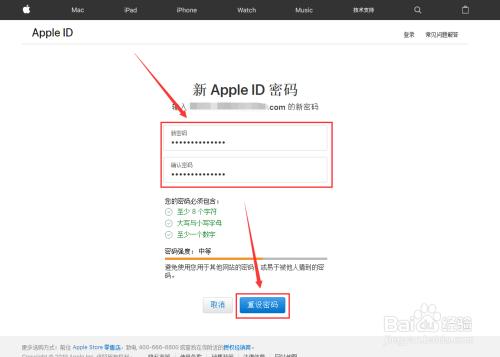 apple id密码忘记了怎么办,找回苹果登录密码
