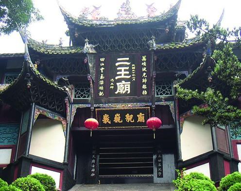 成都到青城山旅游全攻略最囧游戏攻略大全60图片