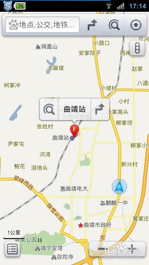 百度操比图_小米手机怎么用百度地图导航?