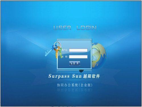 com 如何安装oa办公系统 百度经验:jingyan.baidu.com 步骤/方法 1.