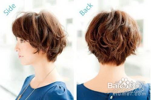 侧面和背面,除了方形脸和发量特别少的女生,其他人都可以放心尝试.图片