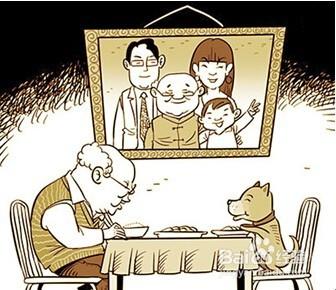 家庭生活 > 父母关系  1 据首届全国智能化养老战略研讨会介绍,空巢