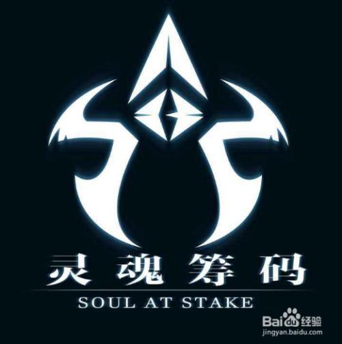 灵魂筹码赌徒心得分享 怎么玩好赌徒