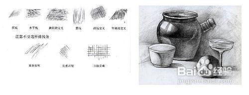 如果是画线的话,最好是在纸上多练习排线,很有用.图片