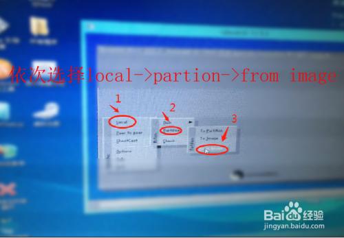 浏览ghost系统镜像文件的位置,这里我们浏览之前存放在移动硬盘里面